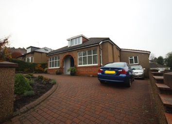 Thumbnail 4 bed detached house to rent in Rubislaw Drive, Bearsden, Glasgow