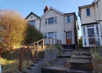 Thumbnail 3 bed property to rent in Slade Road, Erdington, Birmingham