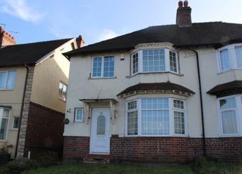 Thumbnail 3 bedroom semi-detached house for sale in Birmingham Road, Dudley