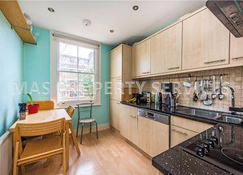 Thumbnail 1 bed duplex to rent in Ravenscourt Park, Hammersmith