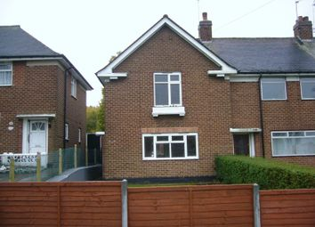 Thumbnail 3 bed terraced house to rent in Overdale Road, Quinton, Birmingham