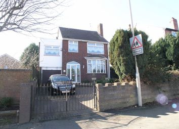 Thumbnail 4 bed detached house for sale in Dudley, Netherton, Halesowen Road