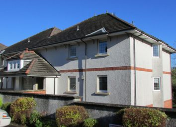 Thumbnail 2 bed flat for sale in 1 D Waterfoot Bank, Glasgow Road, Eaglesham, Glasgow