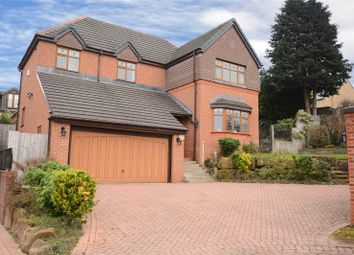 4 bed detached house for sale in Cricketers View, Shadwell, Leeds, West Yorkshire LS17