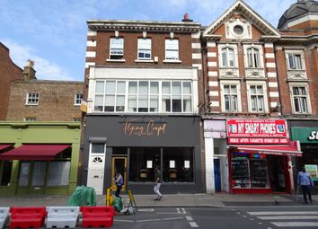 Thumbnail Commercial property for sale in King Street, Hammersmith, London