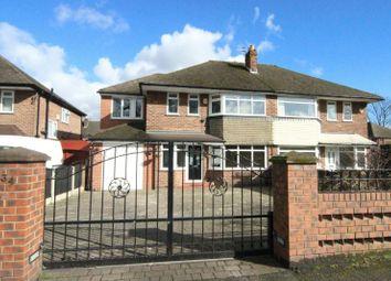 Thumbnail 4 bed semi-detached house for sale in Ashton Lane, Sale