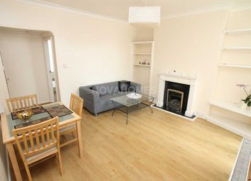 Thumbnail 2 bed flat for sale in 125 Year Lease, No Chain, Refurbished, St Judes
