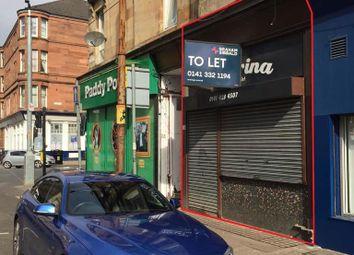 Thumbnail Retail premises to let in Allison Street, Glasgow