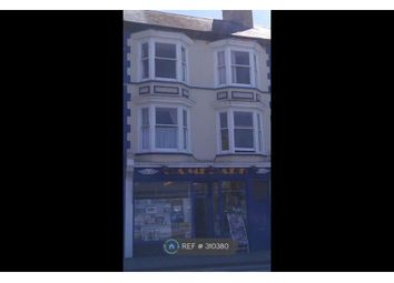 Thumbnail 8 bed flat to rent in Northgate Street, Aberystwyth