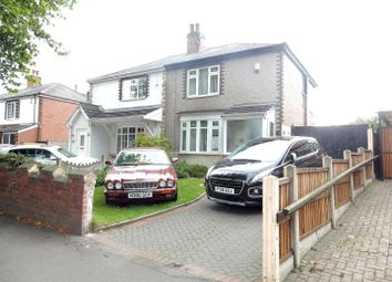 Thumbnail 2 bed semi-detached house for sale in Kilton Hill, Worksop