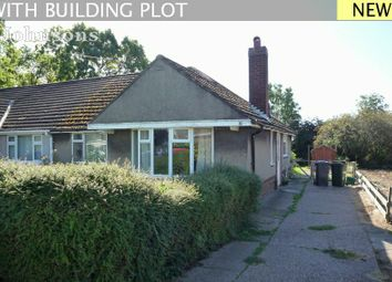 Thumbnail 2 bed semi-detached bungalow for sale in Leys Close, Balby, Doncaster.
