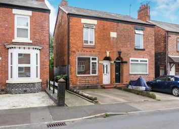 2 bed semi-detached house for sale in School Road, Winsford CW7