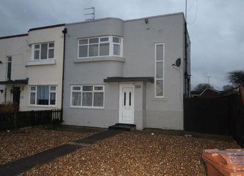 Thumbnail 3 bed semi-detached house to rent in Ellerburn Avenue, Hull