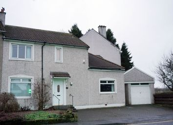 Thumbnail 4 bed end terrace house for sale in Old Coach Road, East Mains, East Kilbride