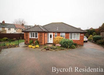 Thumbnail 3 bed detached bungalow for sale in Walcott Walk, Pakefield, Lowestoft