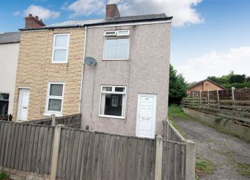 Thumbnail 2 bed end terrace house to rent in Station Road, Brimington, Chesterfield
