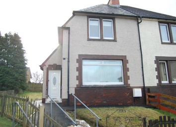 Thumbnail 2 bed semi-detached house to rent in Rorison Place, Ashgill Larkhall
