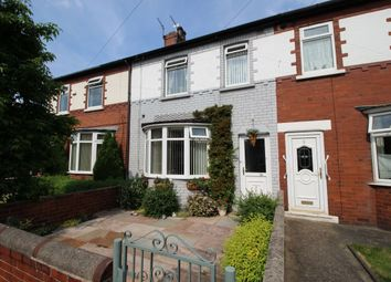 Thumbnail 3 bed terraced house for sale in Wheatley Avenue, Normanton