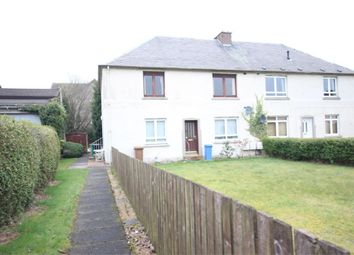 Thumbnail 2 bed flat for sale in Factory Road, Cowdenbeath, Fife