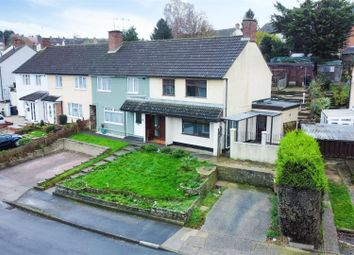 3 bed end terrace house for sale in Crocus Close, Ipswich IP2