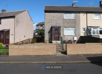 Thumbnail 2 bed end terrace house to rent in Fergus Road, Greenock