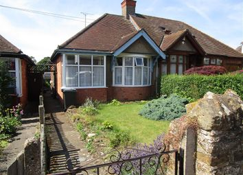 Thumbnail 2 bed bungalow to rent in Knights Lane, Kingsthorpe, Northampton