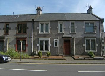 Thumbnail 2 bed flat to rent in Verdon Place, Dumfries