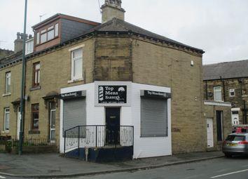 Thumbnail Retail premises for sale in Great Horton Road, Bradford