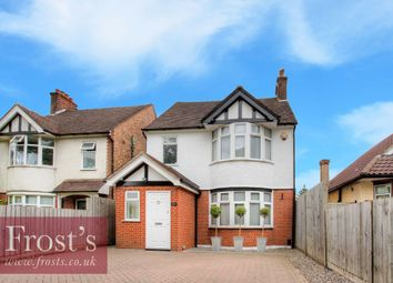 Thumbnail 5 bedroom detached house for sale in Hatfield Road, St.Albans