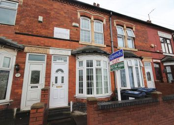 Thumbnail 2 bed terraced house to rent in Cobham Road, Bordesley Green, Birmingham