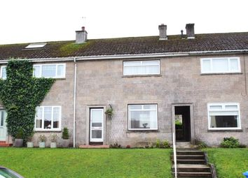 Thumbnail 2 bed terraced house for sale in Livingstone Drive, The Murray, East Kilbride, South Lanarkshire