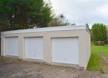 Thumbnail Parking/garage to rent in Castleton Drive, Newton Mearns, Glasgow
