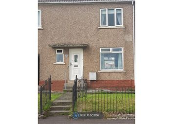 Thumbnail 2 bed terraced house to rent in Warwickhill Road, Kilmarnock