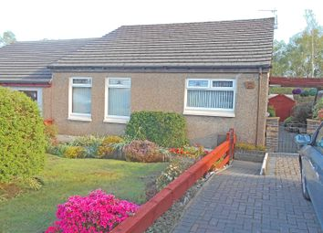 Thumbnail 2 bedroom bungalow for sale in Cammesreinach Crescent, Hunters Quay, Dunoon