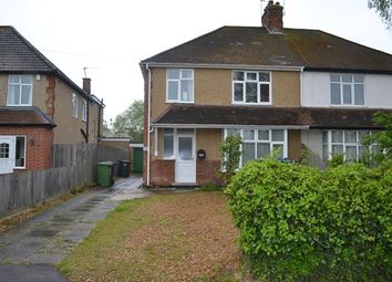 Thumbnail 2 bed flat to rent in Pepys Way, Girton, Cambridge