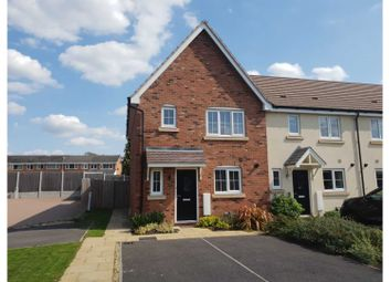 Thumbnail 3 bed end terrace house for sale in Kingcup Close, Bromsgrove