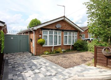 Thumbnail 3 bed detached bungalow for sale in Barlow Drive North, Awsworth, Nottingham