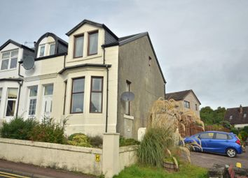 Thumbnail 3 bed end terrace house for sale in Kirn Brae, Kirn, Dunoon