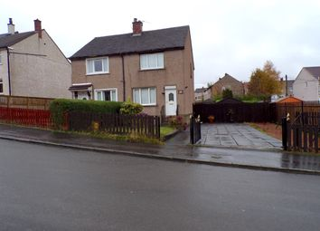 Thumbnail 2 bed semi-detached house for sale in Lilybank Avenue, Airdrie