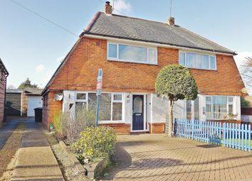 Thumbnail 2 bed semi-detached house for sale in Woodville Road, Bedhampton, Havant