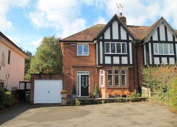 Thumbnail 3 bed semi-detached house for sale in Burley Hill, Allestree, Derby