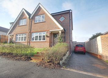 Thumbnail 3 bed semi-detached house for sale in Meeting House Close, East Leake, Loughborough