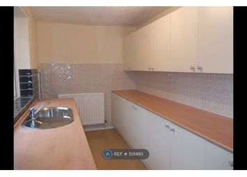 Thumbnail 2 bedroom terraced house to rent in Gill Crescent South, Houghton Le Spring
