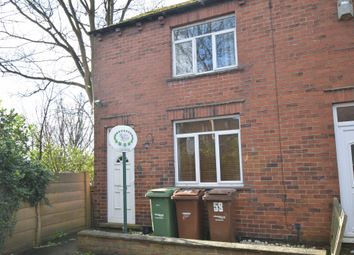 Thumbnail 2 bed end terrace house to rent in Broomcroft Road, Ossett