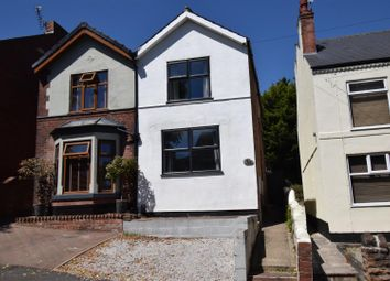 Thumbnail 2 bed semi-detached house for sale in Kingsway, Ilkeston