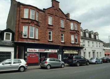Thumbnail 2 bed flat to rent in East Clyde Street, Helensburgh