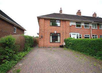 Thumbnail 2 bed end terrace house to rent in Elderfield Road, Kings Norton