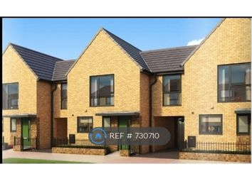 Thumbnail 4 bed semi-detached house to rent in Arkwright Walk, Nottingham