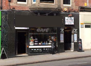 Thumbnail Restaurant/cafe for sale in Nottingham NG1, UK