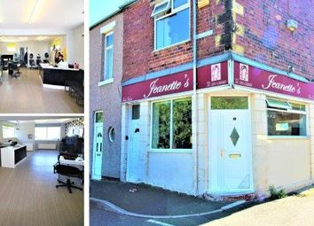 Thumbnail Retail premises to let in Brack Terrace, Bill Quay, Gateshead